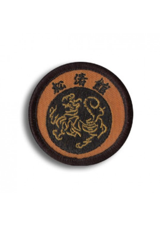 Mini Shotokan Tiger Patch