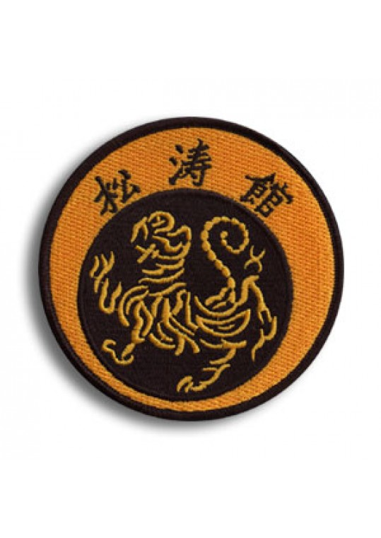 Shotokan Tiger Patch