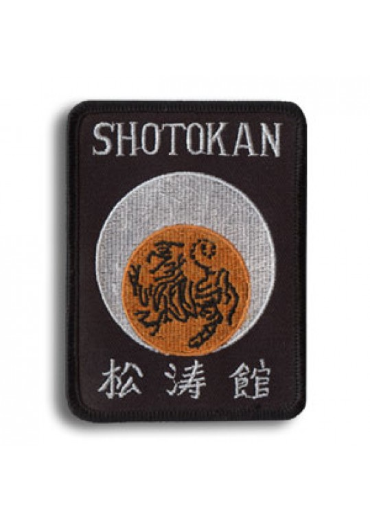 Shotokan Tiger/Moon Patch